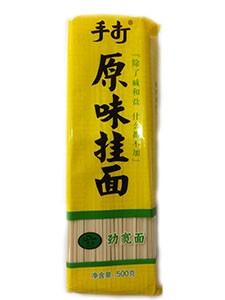 Лапша пшеничная Удон (500г)